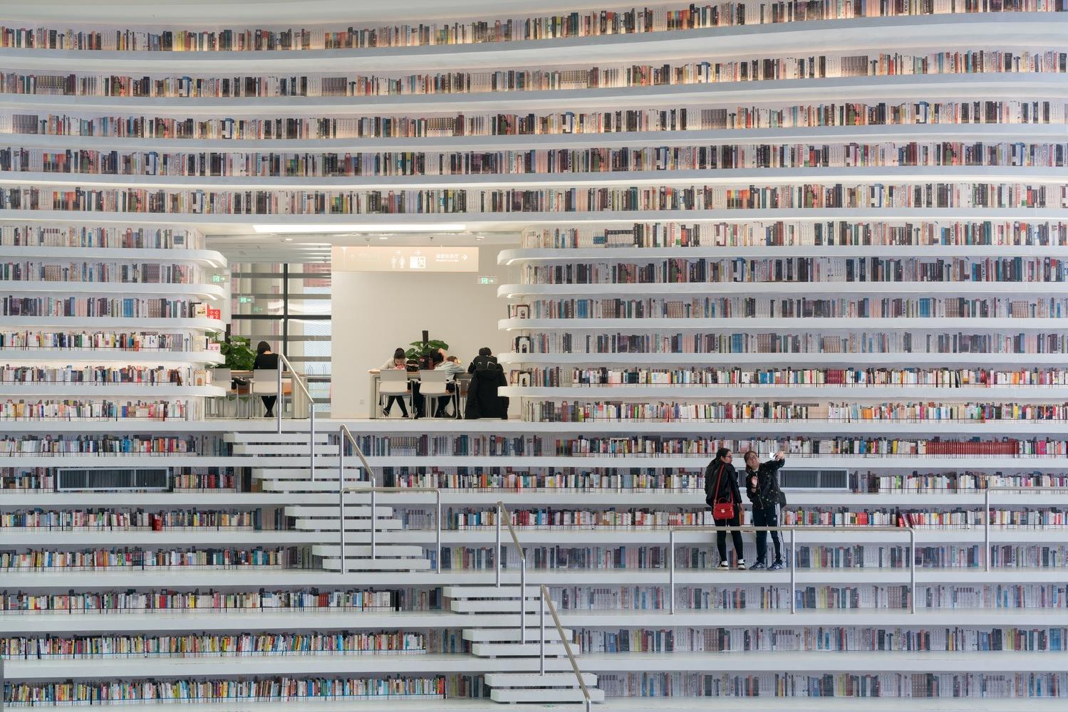 5_Tianjin Binhai Library_MVRDV_Inspirationist