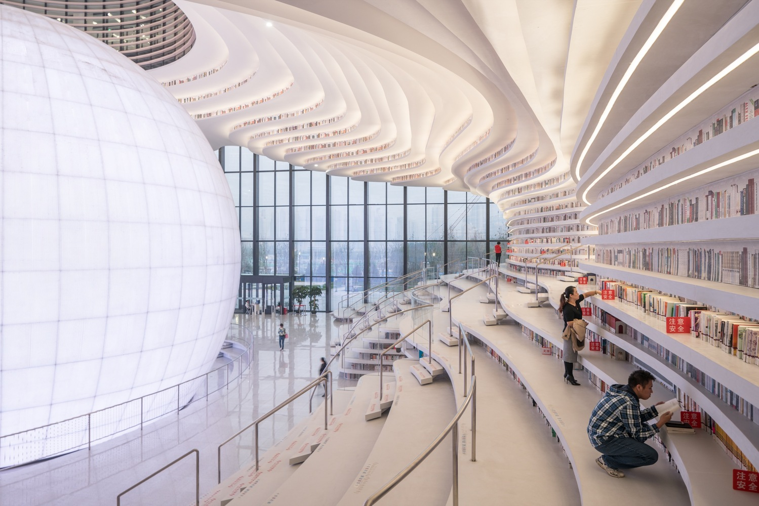 6_Tianjin Binhai Library_MVRDV_Inspirationist