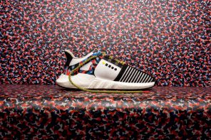 Adidas releases Berlin BVG pattern sneakers including yearly pass