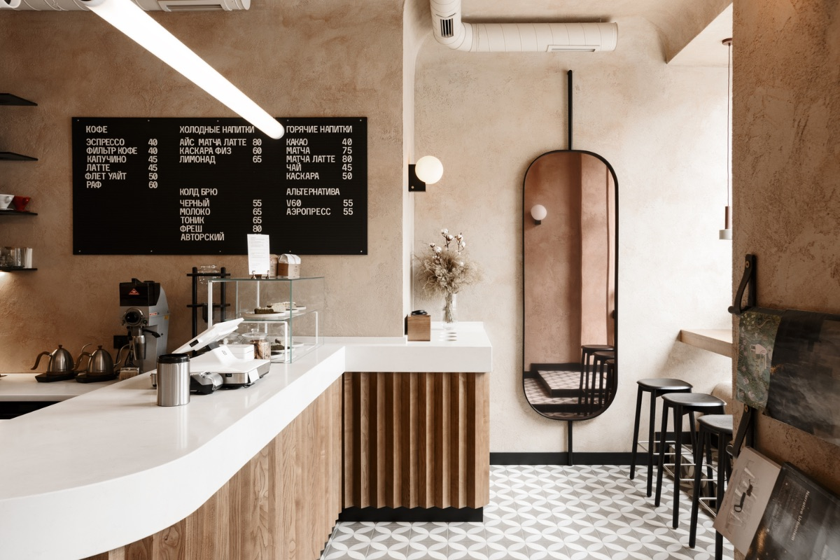 4_Daily Coffeehouse_Sivak&Partners_Inspirationist
