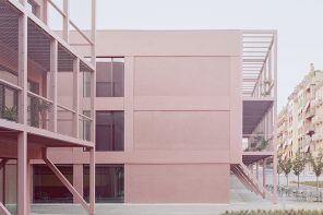 A school that becomes an integral part of the community and merges with the urban fabric