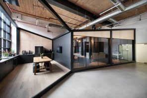 ARTJAIL Offices: a modest project with a powerful and memorable insertion