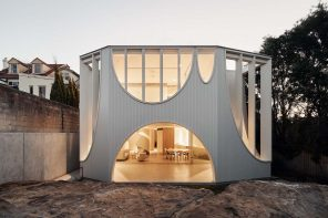 Glebe House's arched openings occur in both plan and elevation