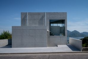 A simple composition that responds to the advantages of its location