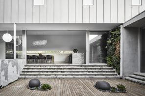 Minimalist design, atmospheric light and Japanese-style landscaping