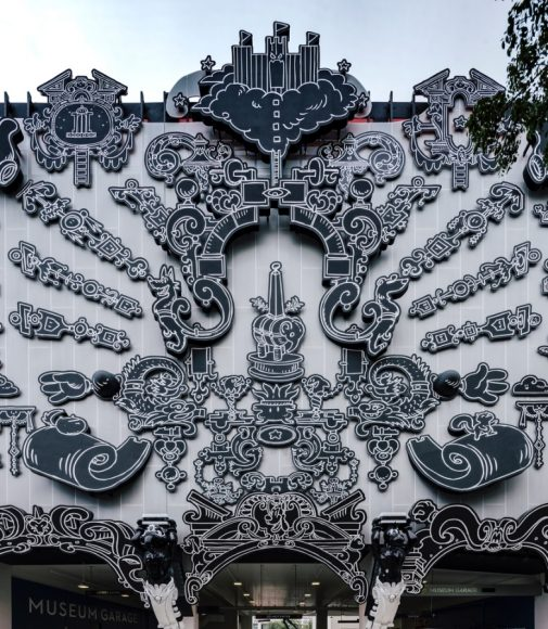 7_Miami Museum Garage_WORKac_Nicolas Buffe_Clavel Arquitectos_K:R_J. MAYER. H_Inspirationist
