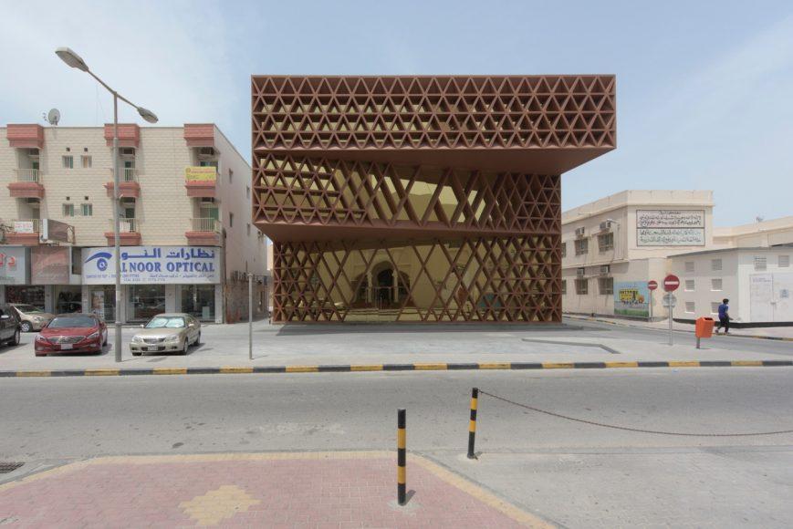 5_Khalifeyah Library_SeARCH_Inspirationist