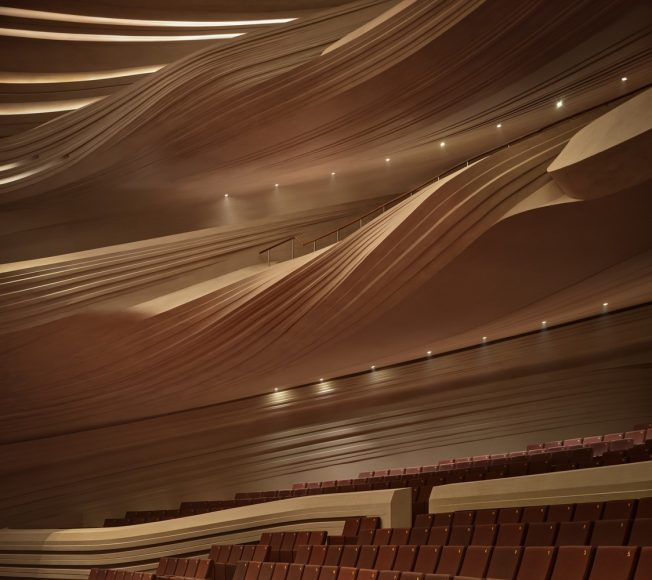 12_Changsha Meixihu International Culture and Art Centre_Zaha Hadid Architects_Inspirationist