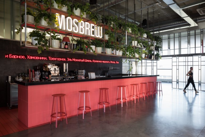 9_Mosbrew_FORM Bureau_Inspirationist