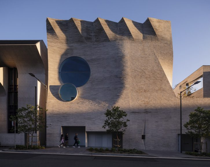 1_Phoenix Central Park Gallery_John Wardle Architects+Durbach Block Jaggers_Inspirationist
