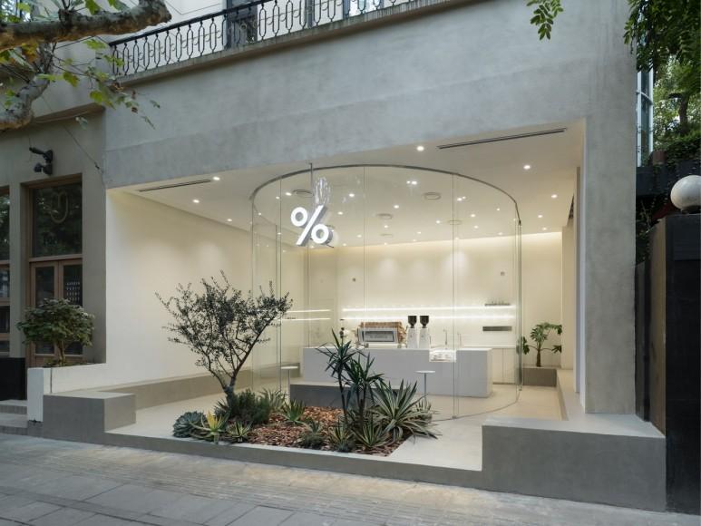 3_Arabica_B-L-U-E-Architecture-Studio_Inspirationist