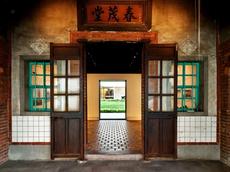 3_A-Farewell-to-Sanheyuan_CYS.ASDO_Inspirationist
